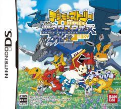 Jaquette de Digimon Story Blue DS