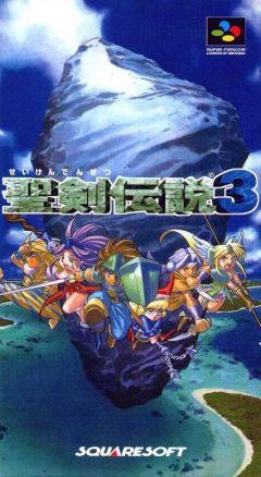 Jaquette de Seiken Densetsu 3 Super NES