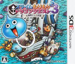 Jaquette de Dragon Quest Heroes : Rocket Slime 3D Nintendo 3DS