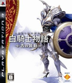 Jaquette de White Knight Chronicles PlayStation 3