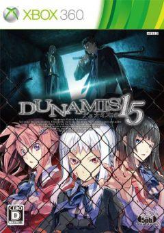 Jaquette de Dunamis15 Xbox 360