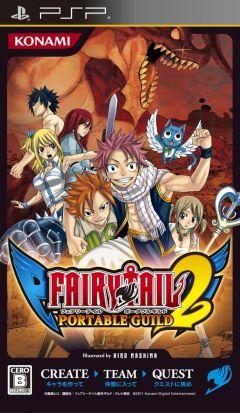 Jaquette de Fairy Tail 2 PSP