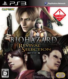 Jaquette de Resident Evil Revival Selection PlayStation 3