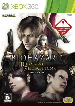 Jaquette de Resident Evil Revival Selection Xbox 360