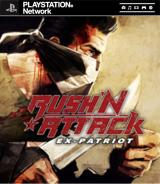 Jaquette de Rush'N Attack Ex-Patriot PlayStation 3