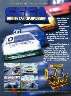 Jaquette de Sega Touring Car Championship Arcade