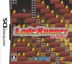 Jaquette de Lode Runner DS