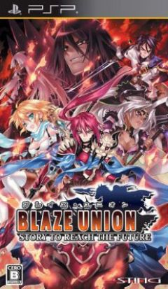 Jaquette de Blaze Union : Story to Reach the Future PSP