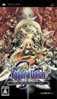 Jaquette de Yggdra Union : We'll Never Fight Alone PSP