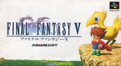 Jaquette de Final Fantasy V Super NES