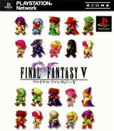 Jaquette de Final Fantasy V PlayStation 3
