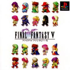 Jaquette de Final Fantasy V PlayStation