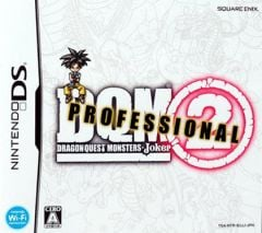 Jaquette de Dragon Quest Monsters Joker 2 Professional DS