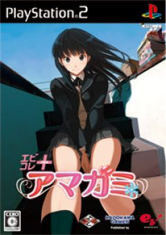 Jaquette de Amagami eb ! Colle+ PlayStation 2