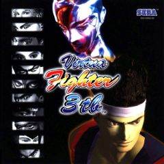 Jaquette de Virtua Fighter 3tb Dreamcast