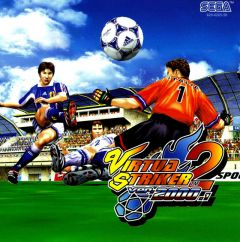 Jaquette de Virtua Striker 2 ver.2000.1 Dreamcast
