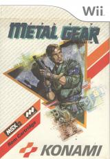 Jaquette de Metal Gear Wii