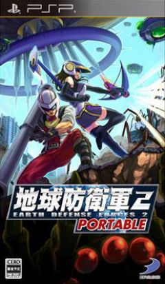 Jaquette de Earth Defense Forces 2 Portable PSP