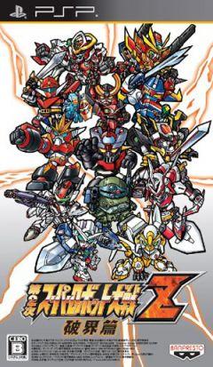 Jaquette de Dai 2 Ji Super Robot Taisen Z PSP
