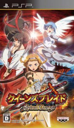 Jaquette de Queen's Blade : Spiral Chaos PSP