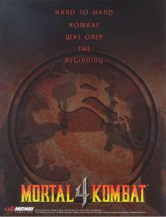 Jaquette de Mortal Kombat 4 Arcade