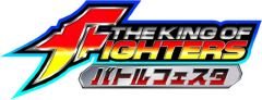 Jaquette de The King of Fighters : Battle Festa iPhone, iPod Touch