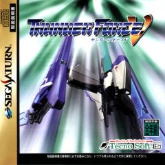 Jaquette de Thunder Force V Sega Saturn