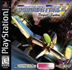 Jaquette de Thunder Force V : Perfect System PlayStation