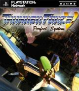 Jaquette de Thunder Force V : Perfect System PlayStation 3