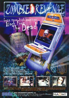 Jaquette de Zombie Revenge Arcade