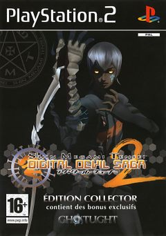 Jaquette de Shin Megami Tensei : Digital Devil Saga 2 PlayStation 2