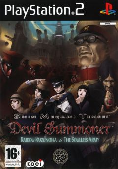 Jaquette de Shin Megami Tensei : Devil Summoner 2 - Raidou Kuzunoha vs the Soulless Army PlayStation 2