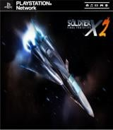 Jaquette de Söldner-X 2 : Final Prototype PlayStation 3