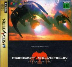 Jaquette de Radiant Silvergun Sega Saturn