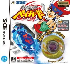 Jaquette de Metal Fight Beyblade DS