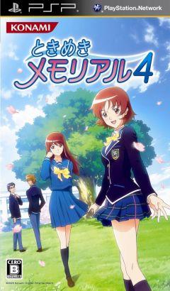 Jaquette de Tokimeki Memorial 4 PSP