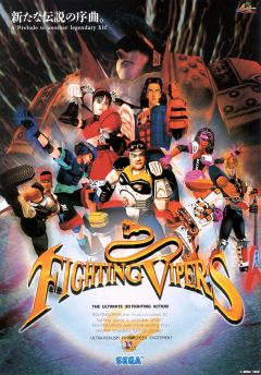 Jaquette de Fighting Vipers Arcade