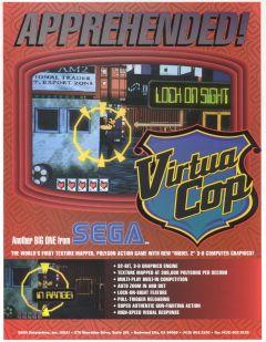 Jaquette de Virtua Cop Arcade