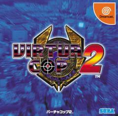 Jaquette de Virtua Cop 2 Dreamcast