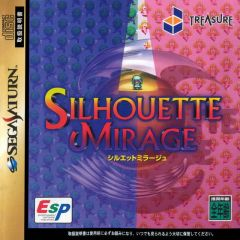Jaquette de Silhouette Mirage Sega Saturn