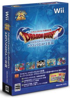 Jaquette de Dragon Quest 25th Anniversary Collection Wii