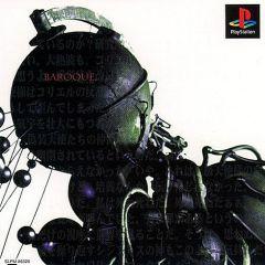Jaquette de Baroque PlayStation
