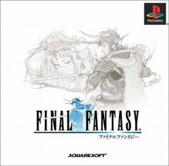 Jaquette de Final Fantasy PlayStation