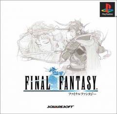 Jaquette de Final Fantasy PlayStation