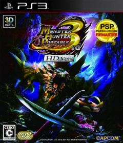 Jaquette de Monster Hunter Portable 3rd PlayStation 3