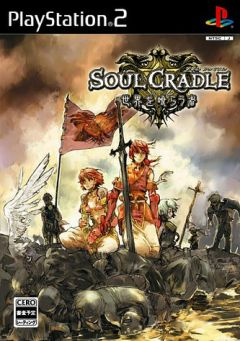 Jaquette de Soul Cradle & the World Eaters PlayStation 2