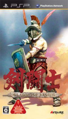 Jaquette de Gladiator Begins PSP