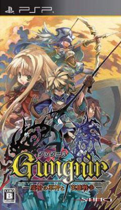 Jaquette de Gungnir PSP