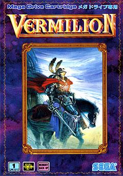 Jaquette de Sword of Vermilion Megadrive