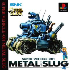 Jaquette de Metal Slug PlayStation